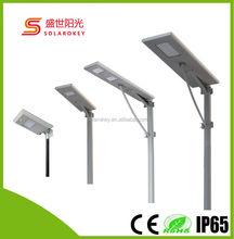 Factory price durable aluminum integrated solar led street light, all in one led solar street light