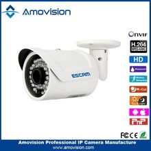 "ESCAM 2015 1/4""CMOS QD320 1.0MP IR 15m iPhone,Android Mobile App hd candid camera"
