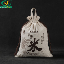 China Factory Direct Supply Wholesale linen bag