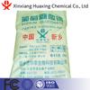 Chemical Properties of Salt Water Concrete Curing Chemicals Le Gluconate De Sodium