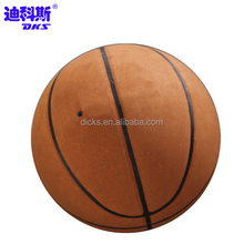 Standard Size Leather Basketball To Adult