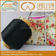 Spandex polyester twisted covering yarn for knitting