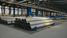 stainless steel pipe alloy steel pipe