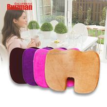 Popular Patio Outdoor Cushions, Decoration Cushion,Coccyx Cushion