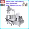 200L cosmetic cream making machine with bottom homogenizer