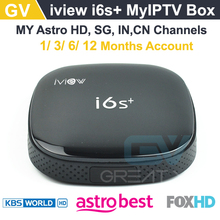 NEW Quad Core iview i6s plus Malaysia IPTV Astro HD MYIPTV account 1/3/6/12 months 4K, KODI, H.265