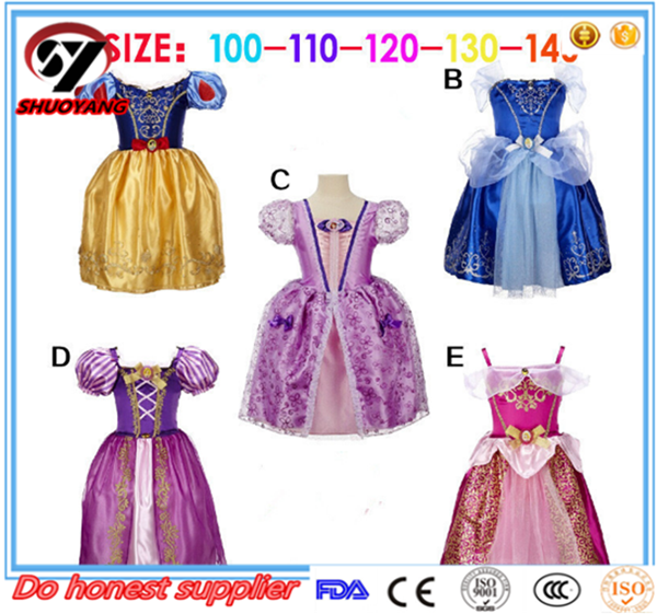 Princess Dress Anime Cosplay Costumes Cute Masquerade Ball Gowns ...