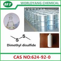 Dimethyl disulfide DMDS CAS NO.624-92-0