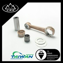 RX135 Connecting Rod Kit Motorcycle Taiwan used motorcycle parts