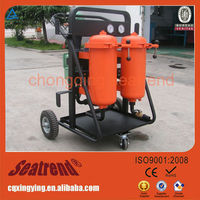 Frying Oil Filter System/Centrifugal Oil Filter/Car Oil Filter