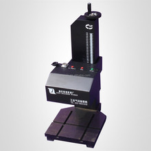 Online Promotion Never Wear Memorial Tag Engraving Machine