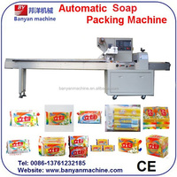 BY-100 Automatic Ball Lollipop Packing Machine /0086-18516303932