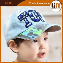 2015 High Quality New Design Children's Cowboy Baseball Caps