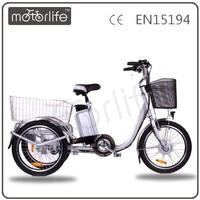 MOTORLIFE/OEM brand EN15194 36v 250w three wheel electric trike bicycle