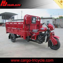 3-wheel motorcycle car/three wheel covered motorcycle/chinese three wheel motorcycle