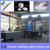 LONGWELL Spain Full Automatic Expanding Machine for EPS foam beads