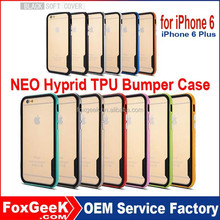 Transparent Slim armor mobile Phone case TPU hybrid Bumper Bamblebee Transparent Case for iphone 6/6+/6s plus