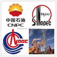 polyanionic cellulose PAC / drilling fluids service / cas 9004-32-4