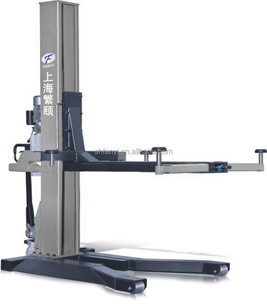 Portable Pneumatic Lift Arms : Movable single post hydraulic car lift adjustable arm
