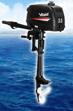 3.5hp outboard engine