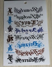 2012 new design tattoo sticker