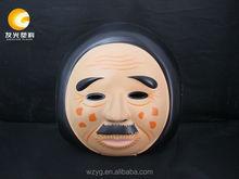 plastic blister 3D EVA Halloween toy mask