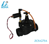 "1/2"" 2"" center pivot irrigation system Pulse DC 110v,220v, Pilot water solenoid valve ZCS-G75A"