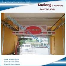 Embedded Drying Functional Waterless Car Wash Products for Sale
