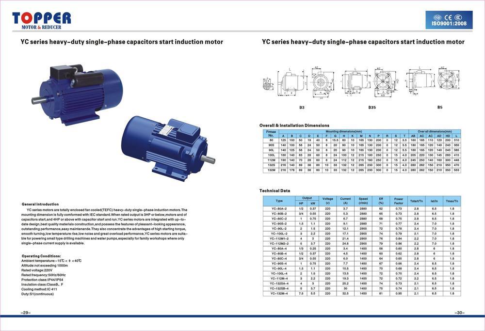 Yc series single phase capacitor start induction Single phase induction motor capacitor start
