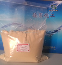 Sodium Salt of Polyaspartic Acid / Polyaspartic acid sodium salt / PASP for detergent
