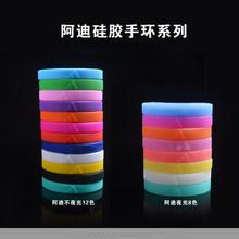 Pulsera de silicona personalizadas para el regalo