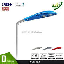 2014 new design 120w high quality low prices of solar led street lights in india