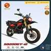 Air Cooled New 200CC Adult Dirt Off-road Dirt Bike SD200GY-12