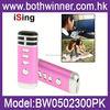 BW016 stylish mini portable ktv singing karaoke player for computer/cellphone/mp3/mp4