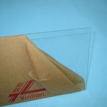 clear thin abs material plastic sheet ,panel board cost