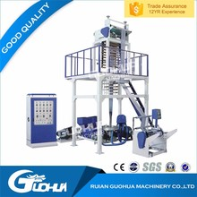 180w Double color film blowing machine