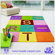 Modern House Design Beijing Area Rug
