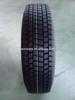 Tire Truck, truck tire,Truck Tire price