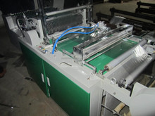 Side Sealing Computer Heat Cutting Bag Making Machine