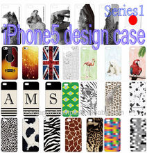 Plastic Hard cover for mobile phone with fancy design painting