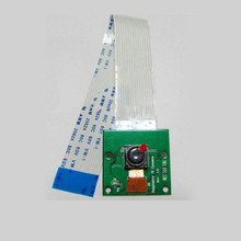 Brand New 1Pcs Camera Module Board REV 1.3 5MP Webcam Video 1080p 720p Fast For Raspberry Pi Free Shipping