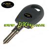 Good markey transponder key blank for Chery car key Chery transponder blank