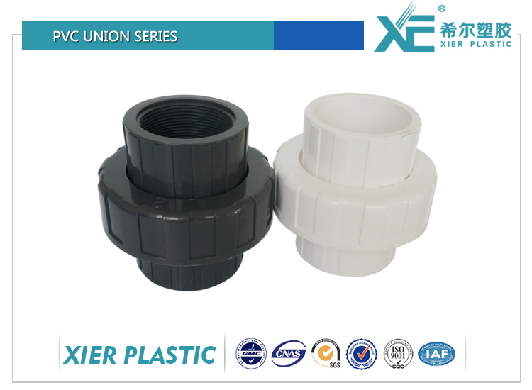 """XE"" plastic 1 1 2 pvc union 1"" pipe union male threaded fittings"