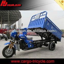 HUJU 150cc cargo four wheel motorcycle for sale