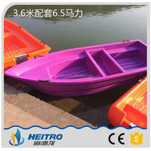 Good Supplier Fishing Outboard Boat