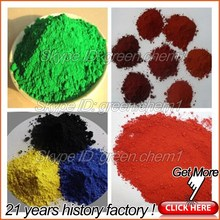different color pigment powder ferric oxide red/yellow/black/brown/blue iron oxide chemical formula for wood chips