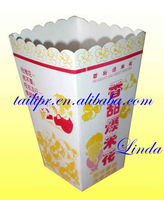 Customized food grade bags popcorn packaging/chicken popcorn boxes/cheap popcorn boxes