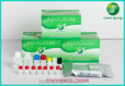 Gentamicin ELISA assay kit antibiotic residue tests in meat