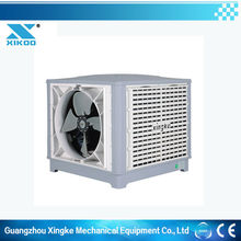 Wall/window/roof installation evaporative air cooler with LCD display