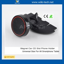 2015 Popular Universal Car Holder,Good Quality Magnet Magnetic Car Mobile Holder Mount